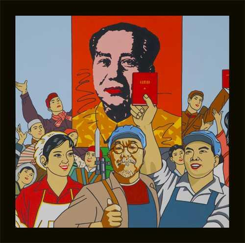 Chinese Imposter & Mao