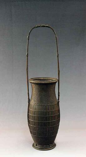 Karamono Basket
