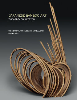 Japanese Bamboo Art
